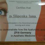 kosmetolog-sertifikat-6