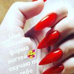 photo_2020-12-13_10-57-00